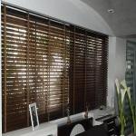 Persiana New York horizontal  alumínio que imita madeira 50mm com cadarço