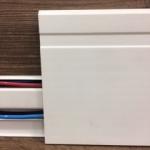 Rodapé PVC removível 12cm branco  120x15x2400mm